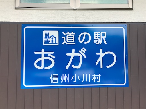 f:id:shinobee320:20190728170604j:image