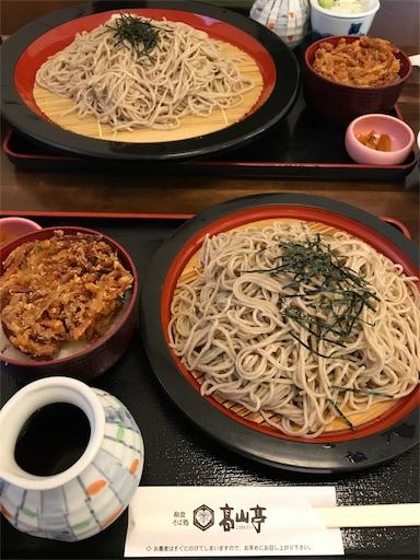 f:id:shinobee320:20190804194024j:image