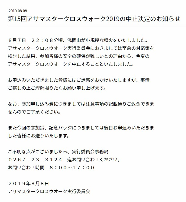 f:id:shinobee320:20190808163439j:plain