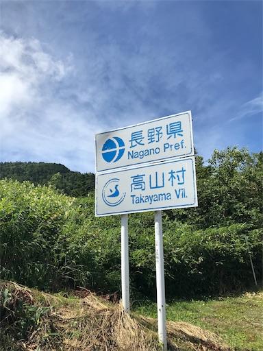 f:id:shinobee320:20190813164953j:image