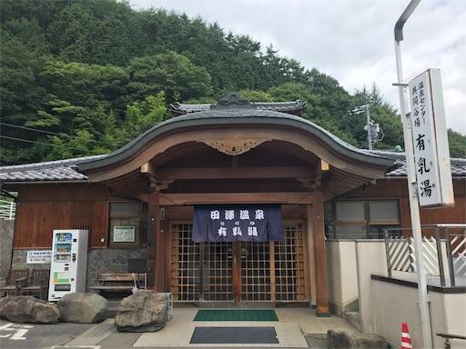 f:id:shinobee320:20190821162529j:image
