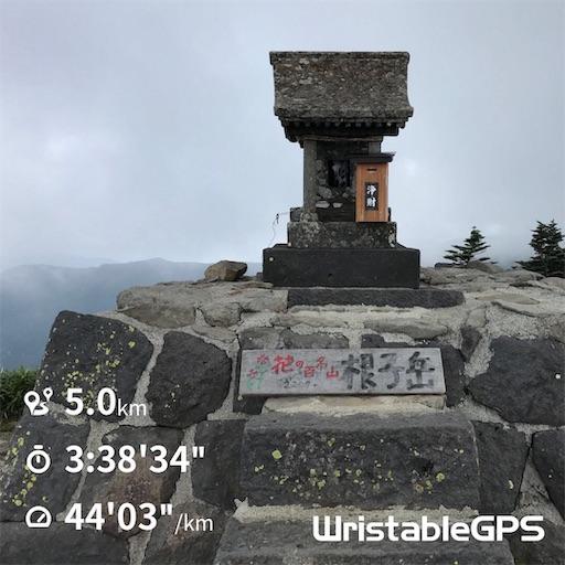 f:id:shinobee320:20190826174556j:image