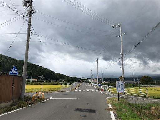 f:id:shinobee320:20190923161623j:image