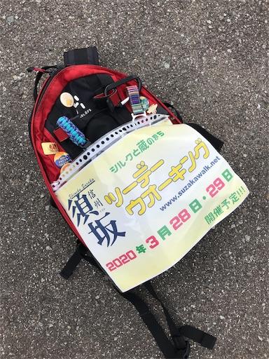 f:id:shinobee320:20190923161635j:image