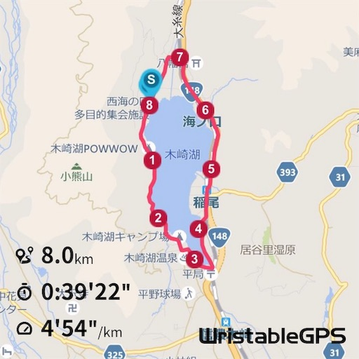 f:id:shinobee320:20191106184126j:image