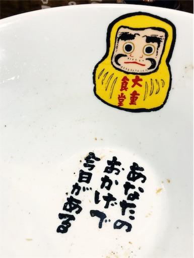 f:id:shinobee320:20191111060820j:image