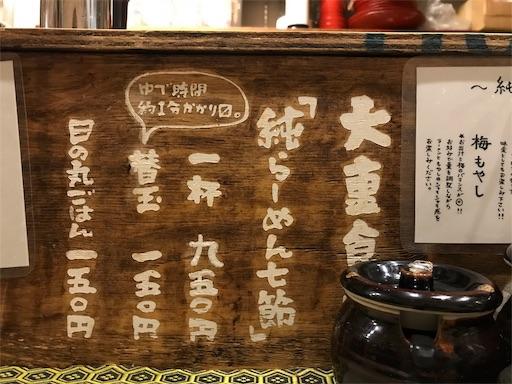 f:id:shinobee320:20191111060839j:image