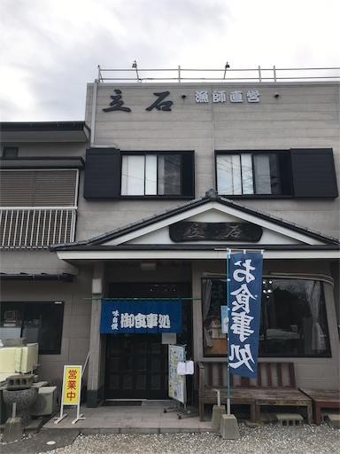 f:id:shinobee320:20191111062320j:image