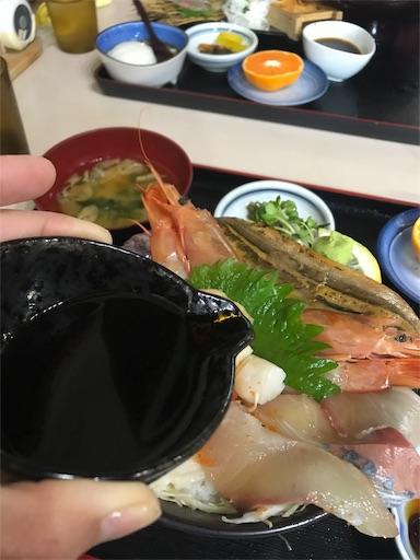 f:id:shinobee320:20191111062331j:image