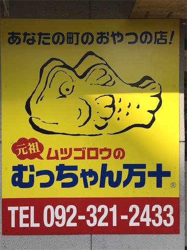 f:id:shinobee320:20191111062334j:image