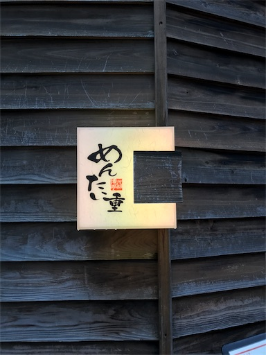 f:id:shinobee320:20191111153720j:image