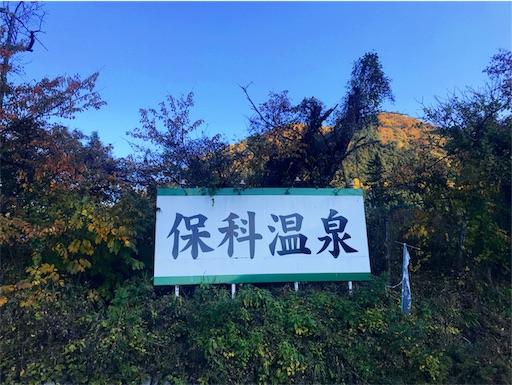 f:id:shinobee320:20191113173257j:image