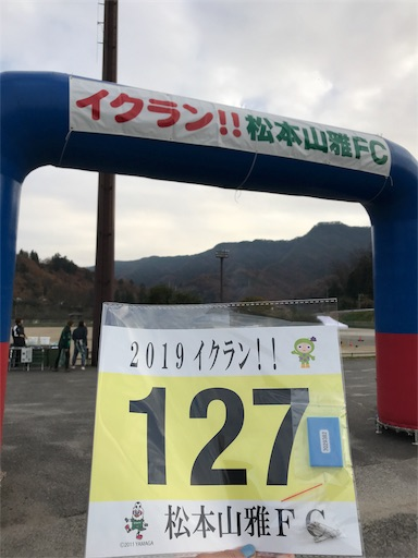 f:id:shinobee320:20191125095832j:image