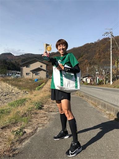f:id:shinobee320:20191125095858j:image