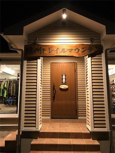 f:id:shinobee320:20191201184847j:image