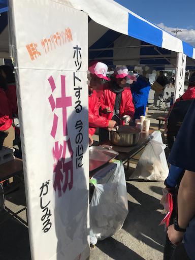 f:id:shinobee320:20191208195857p:image