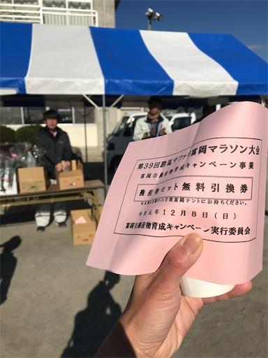 f:id:shinobee320:20191208195922j:image