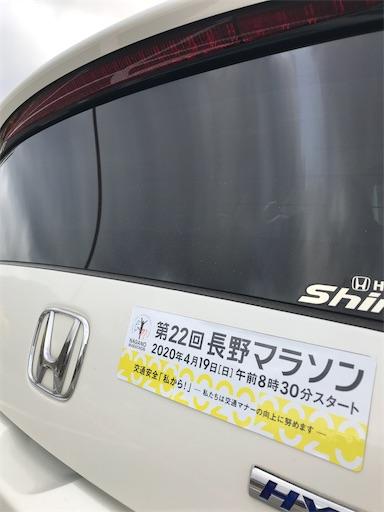 f:id:shinobee320:20191215233108j:image