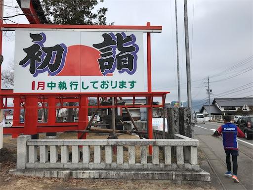 f:id:shinobee320:20191221152432j:image