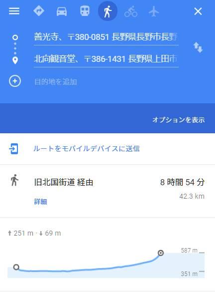 f:id:shinobee320:20191221190823j:plain