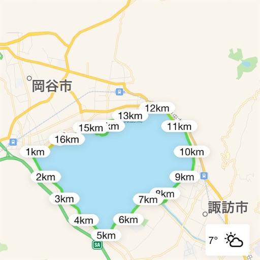 f:id:shinobee320:20191231112538j:image