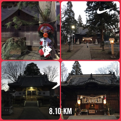f:id:shinobee320:20200101171548j:image
