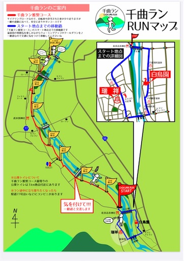 f:id:shinobee320:20200202173916j:image