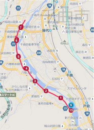 f:id:shinobee320:20200202173929j:image