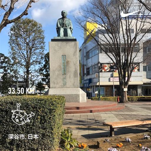 f:id:shinobee320:20200223215330j:image