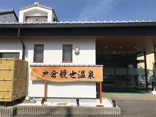 f:id:shinobee320:20200229203012j:image