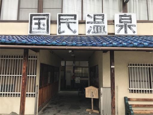 f:id:shinobee320:20200309065712j:image