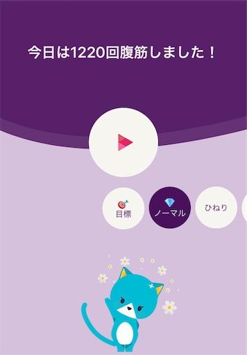 f:id:shinobee320:20200330190046j:image