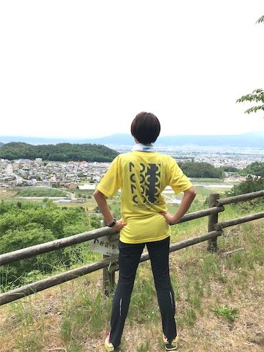 f:id:shinobee320:20200521155408j:image