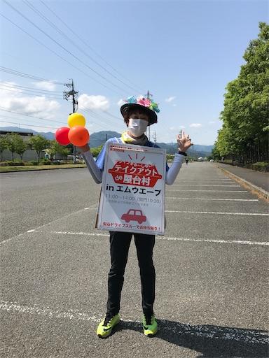 f:id:shinobee320:20200524181227j:image