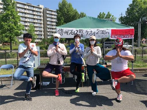 f:id:shinobee320:20200524181237j:image