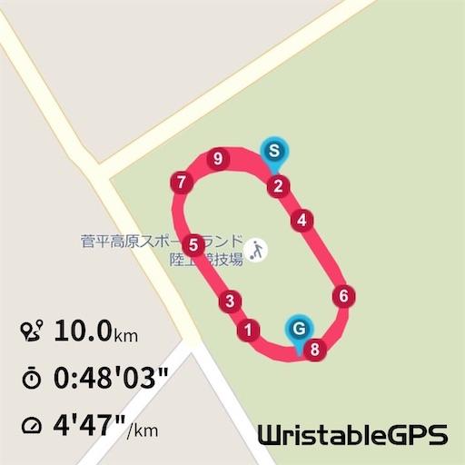 f:id:shinobee320:20200627200142j:image