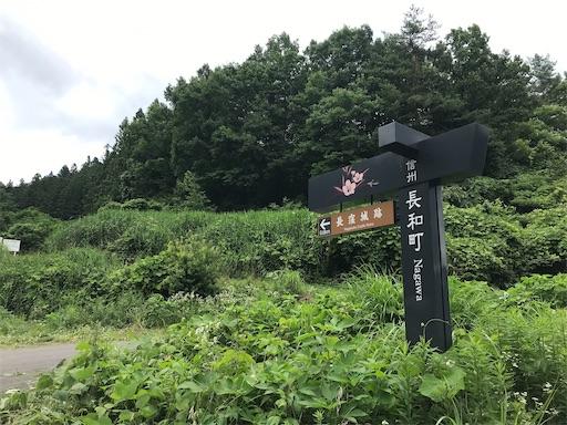 f:id:shinobee320:20200713080102j:image