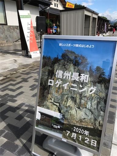 f:id:shinobee320:20200713080107j:image