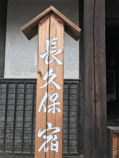 f:id:shinobee320:20200713080142j:image