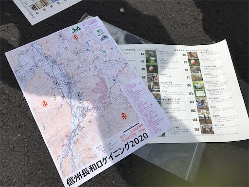 f:id:shinobee320:20200713080203j:image
