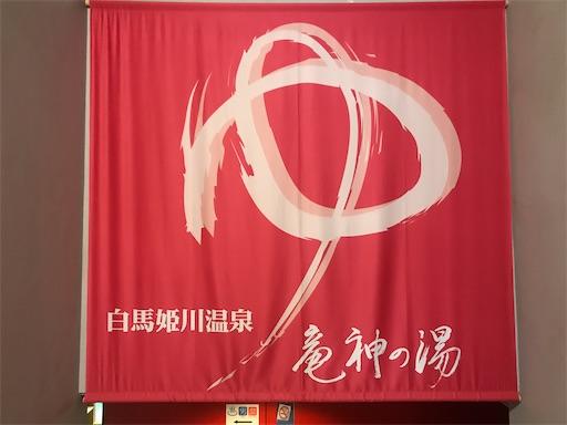 f:id:shinobee320:20200801170247j:image