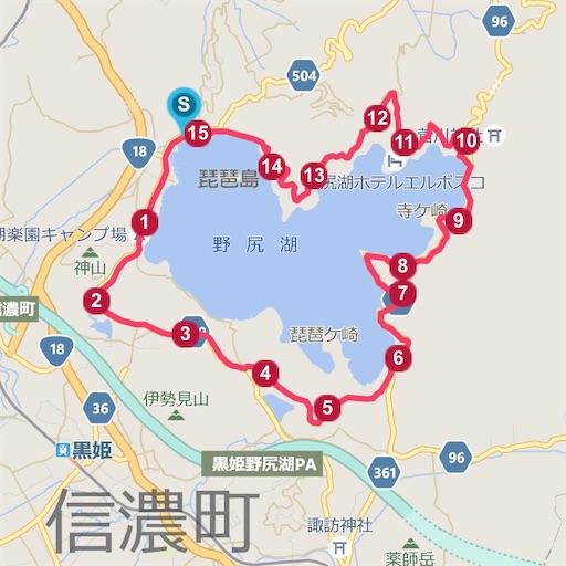 f:id:shinobee320:20200804160857j:image