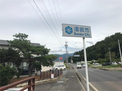 f:id:shinobee320:20200918131113j:image