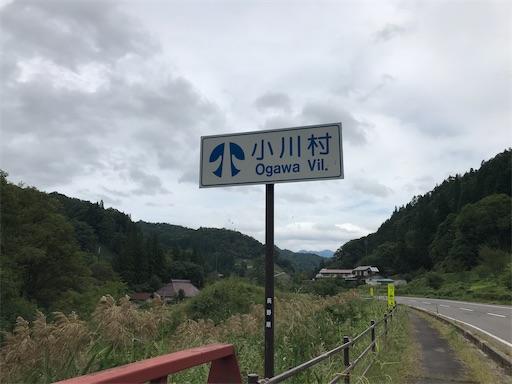 f:id:shinobee320:20200918131116j:image