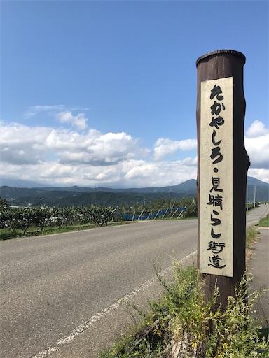 f:id:shinobee320:20200921213825j:image