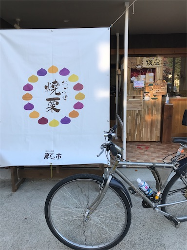 f:id:shinobee320:20201021195543j:image