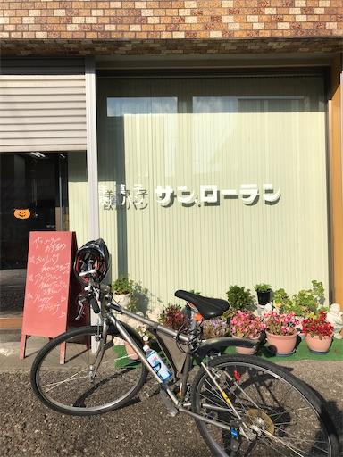 f:id:shinobee320:20201021200205j:image