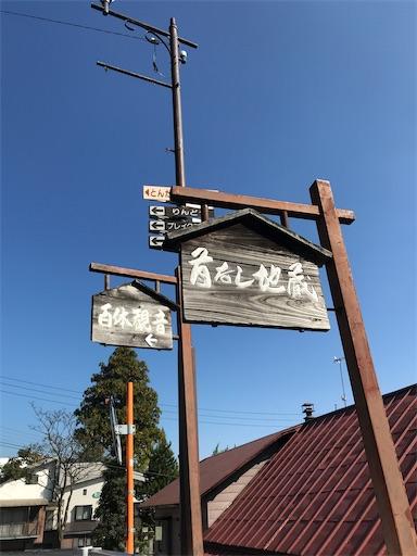 f:id:shinobee320:20201022080325j:image