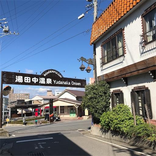 f:id:shinobee320:20201025135051j:image