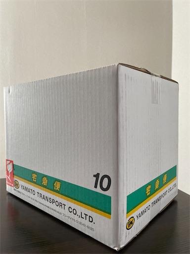 f:id:shinobee320:20201126140138j:image